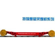 上海天地MG100/238-WD型采煤机