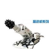上海天地EBZ132悬臂式掘进机