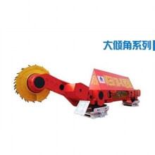 上海天地MG250/600-AWD 型电牵引采煤机
